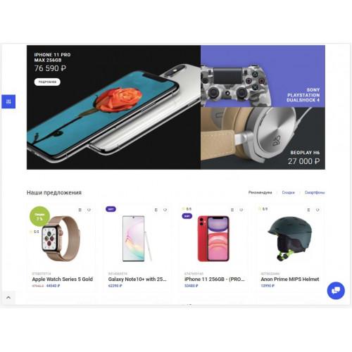 Шаблон интернет магазина - Техникс